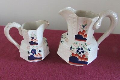 Antique Jugs Gaudy Lustre Serpent handles x 2