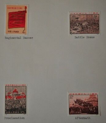 China old stamps lot 36 MH