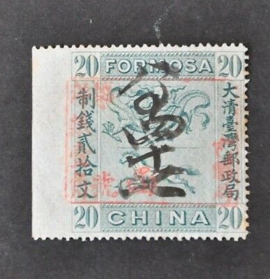 China old stamps lot 43, Taiwan Dragon&Horse with Handstamped Surcharge,unused