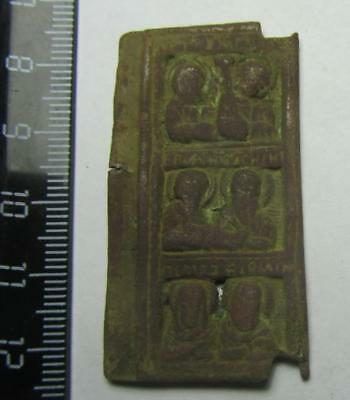 Ancient find №32   Metal detector finds  100% original