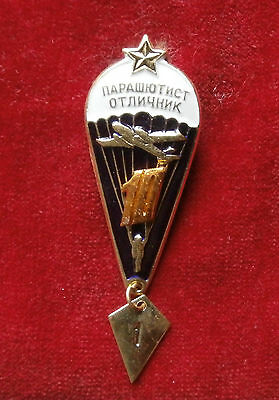 "Soviet Russian Badge """"High achiever of parachutist"", (11 parachute jumps)"