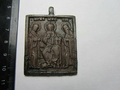 Deesis.  Medieval icon 16th century Metal detector finds 100% original