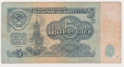 (N18-88) 1991 Russia 5 Roubles bank note (CV)