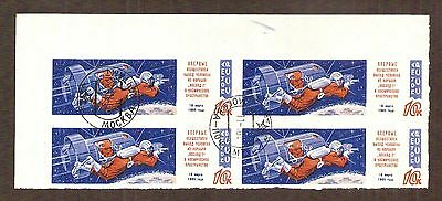 Russia 1965 Voskhod 2 - Leonov spacewalk IMPERF block of 4 with corner margin