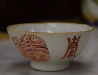 Antique Japanese Porcelain Hand Painted Sake Cup