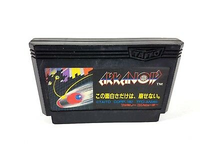 Arkanoid Nintendo Famicom FC NES Ghost Busters