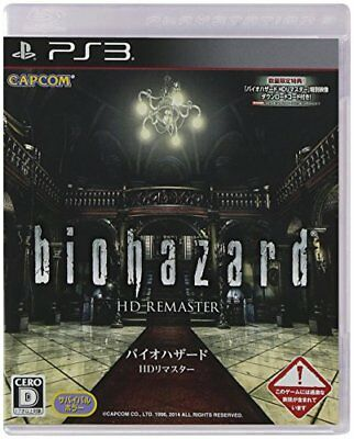 USED PS3 Biohazard HD Remaster. Japanese English Ready Vresion Japan