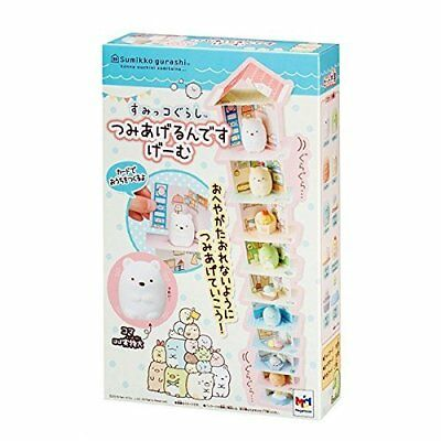 Megahouse Sumikko Gurashi pile up it's game Japan