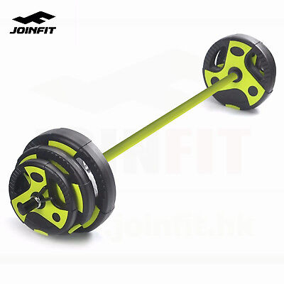 2018NEW Body Pump Barbell Set | Black & Green Tri Grip Plate | Joinfit