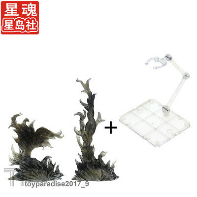 S.H.Figuarts Tamashii EFFECT BURNING FLAME & Stand Holder Fit SHF Figma Black