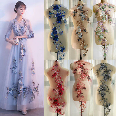 3D Flower Embroidery Bridal Lace Applique Pearl Beaded Tulle DIY Wedding AU