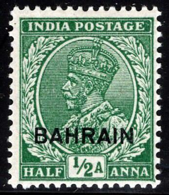 Bahrain Scott #2/SG #2 1/2 Anna Green Mint GV - Never Hinged - Original gum 1933