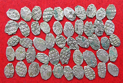 Lot of 50 Russian Medieval Silver Wire Coins