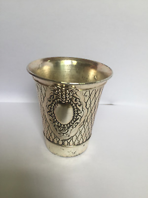 antique Ancient Silver Cup Of the Holy Land