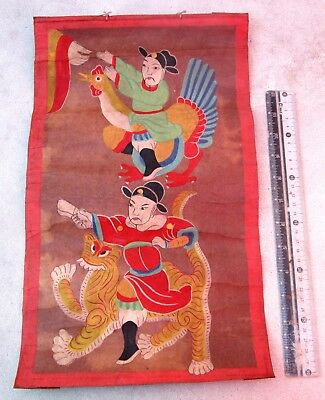 Vintage Yao Mien Taoist Ceremonial Painting 16 inches X 9 inches