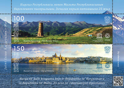2018 Malta-Kyrgyzstan-Malta mini sheet Joint Issue Pre-Order Only Mint NH VF