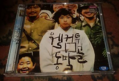 VCD SOUTH KOREA - Welcome To Dongmakgol (2005 - 웰컴 투 동막골 - Kang Hye Jung)