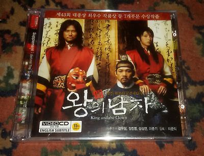 VCD SOUTH KOREA - The King And The Clown (2005 - 왕의 남자 - Wangeul Namja)