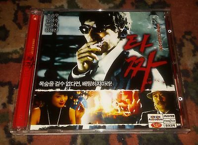 VCD SOUTH KOREA - Tazza : The High Rollers (2006 - 타짜 - Taija)