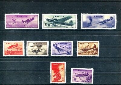 Soviet aviation USSR stamps 1946