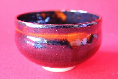 Japanese tea ceremony tool tea bowl chawan  signed