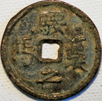 China Horse Amuletes ancient Bronze coin