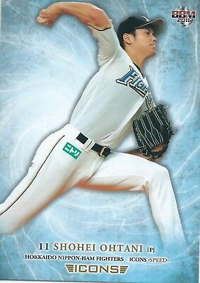 2016 BBM Shohei Ohtani Icons Premium Base Nippon Ham Fighters NPB