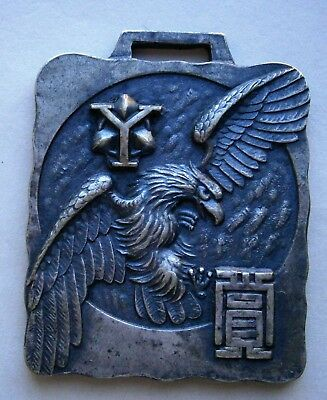 Vintage Japanese Medal / Fob with Eagle from the 1930's