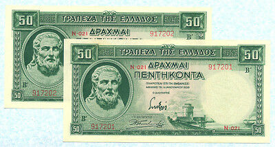 GREECE 2x50 Drachmai 1939 P107a UNC Running pair