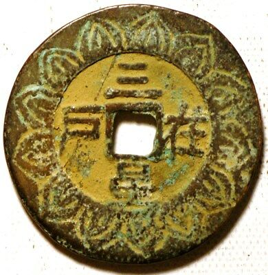 China Ancient coin ND Bronze amuletes