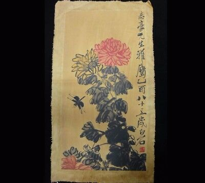 "Large Rare Fine Old China Paper Painting Chrysanthemums ""QiBaiShi"" Marks"