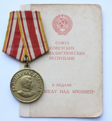 Original Old USSR Soviet Russian WWII Medal For the Victory over Japan DOC CCCP