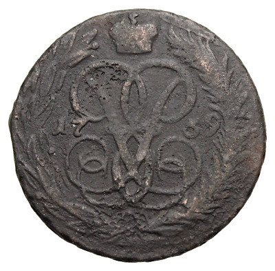 RUSSIA. Catherine II, 1769 Copper Kopek