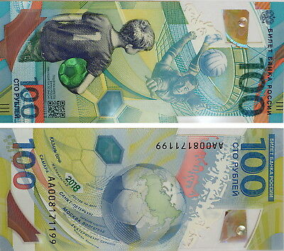 Set of 32 banknotes 10 rubles the Best players in the world FIFA world Cup 2018