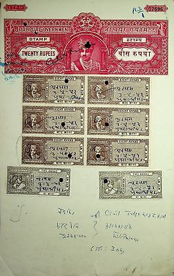 INDIA JODHPUR STATE 25 Rs REVENUE STAMP PAPER WITH 2as 8as X 6 STAMPS