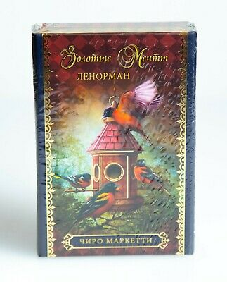 Gilded Reverie Lenormand by Chiro Marchetti 36 Tarot Card Deck Russian Edition