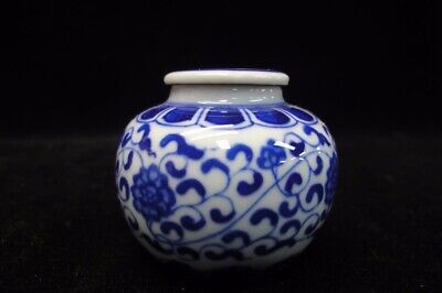 5cm Tall Rare Small Chinese Blue and White Porcelain Pot with Cover