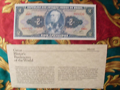 Great Historic Banknotes Brazil 1958 2 Cruzeiros UNC P157Ac serie 1068A