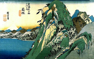 Japanese Woodblock Reproduction Print Lake Painting Picture By Ando Hiroshige