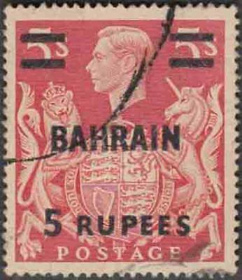 BAHRAIN - 1948 5R ON 5s RED NICE CORNER USED COPY SG 60.