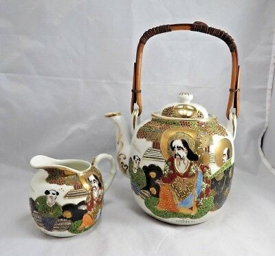 Japanese Moriage Satsuma Style Teapot and Creamer Marked 2 pieces