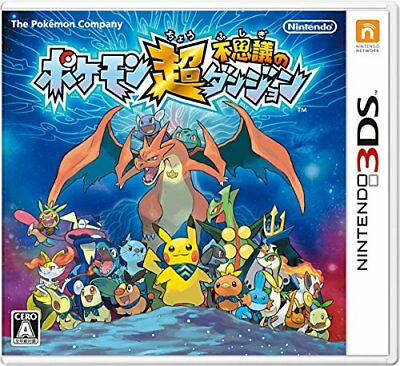 USED 3DS ​​Pokemon super Mystery Dungeon