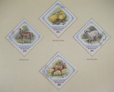 Set of 4 stamps.Mongolia. 1982. Young Animals