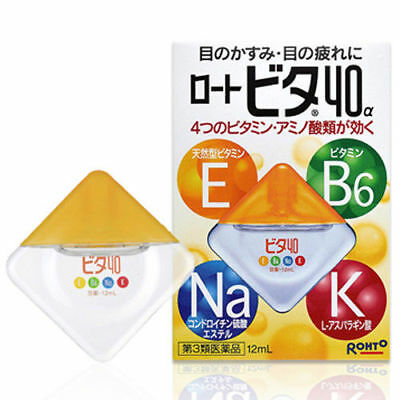 [NEW] Rohto Vita 40α Alpha Medicated Eye Drops 12mL From Japan F/S Air mail