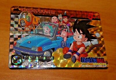 Dragon Ball Z Carddass Rare Special Card Prism Carte 1 Bandai Made In Japan Mint