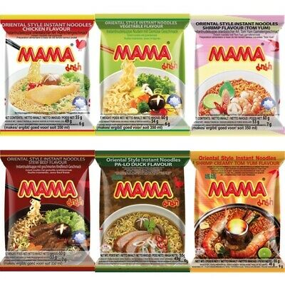 60 MAMA Nudelsuppen, 12 Sorten MAMA FREIE WAHL Instant Nudel Suppe Yum