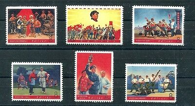 China 1968 Revolutionary literature and art 1 edition.Postage stamp China
