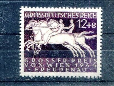 German Reich 1944 - horse racing in Vienna. Unique postage stamps.