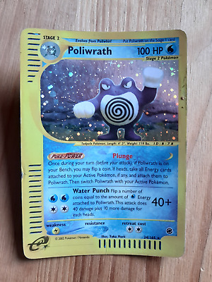 Poliwrath   24/165 HOLO* - Expedition (eng) (dk1082)
