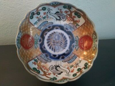Antique Japanese Imari Porcelain Hand Painted Bowl Gilded Scalloped Rim Asian